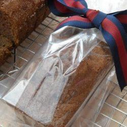 Peanut Butter Cup Amish Friendship Bread by Tina Butler | friendshipbreadkitchen.com