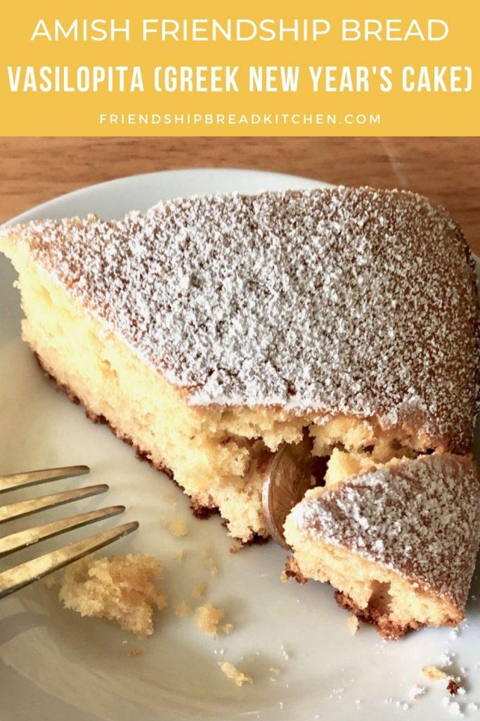 piece of vasilopita cake